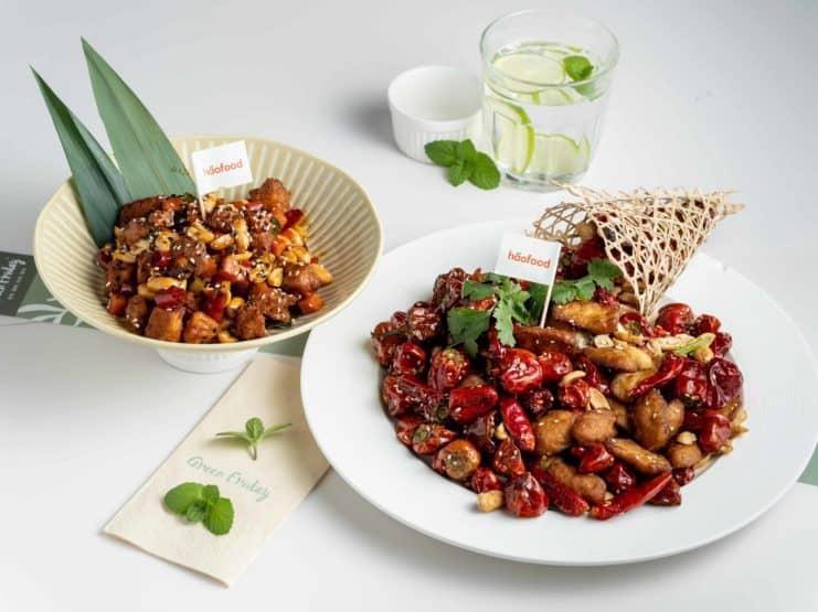 好福植物鸡肉美食——辣子鸡丁(Green Friday餐厅)