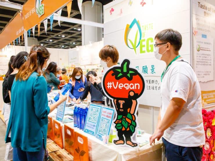 展會有大量純素產品、零食、方便餐等,迎合大眾口味