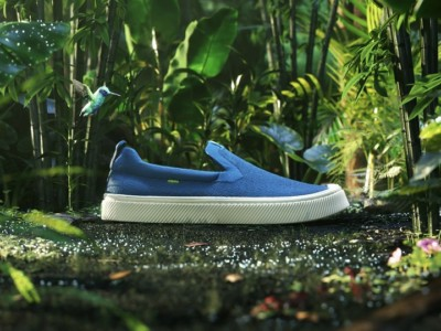 Cariuma sustainable sneakers