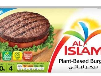 Al Islami burger