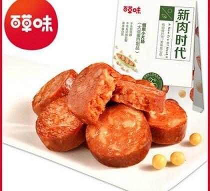 Baicaowei