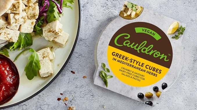 Cauldron Greek Style Cubes in Mediterranean Herbs