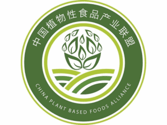 China Plantbased Foods Alliance Logo