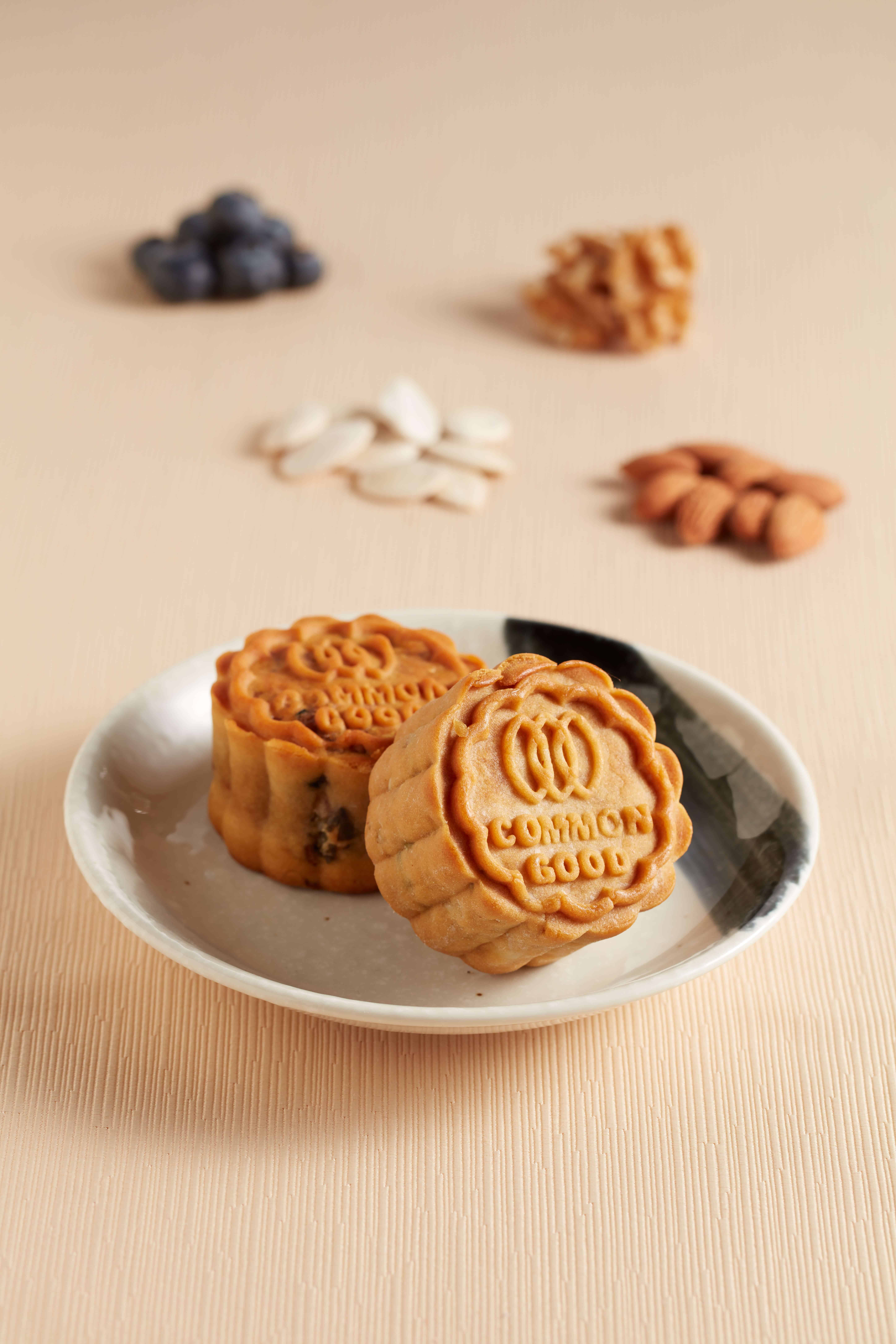 Green Common Blueberry Mixed Nuts Mooncake_1