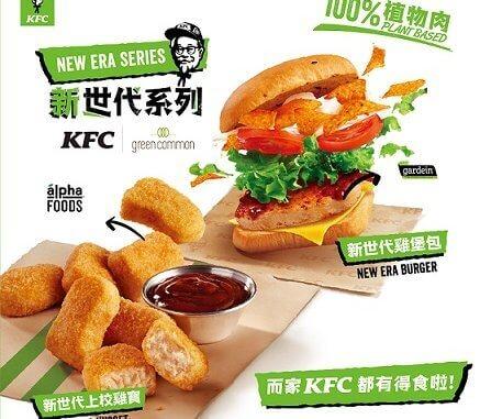 KFC New Era