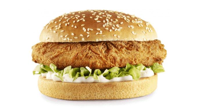 KFC Imposter Burger