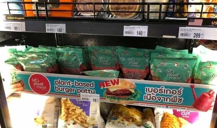 Let's Plant Meat