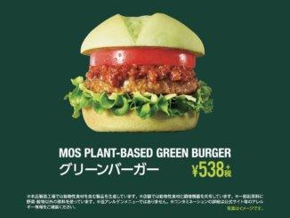 Mos burger Japan