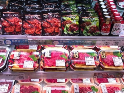 NEXT Meats Harami (skirt steak) and NEXT Kalbi (short-rib) displayed in the meat corner of superstore Ito Yokado.