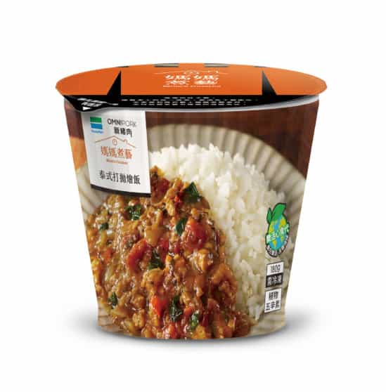 Stir-fry Thai Basil OmniPork with Rice