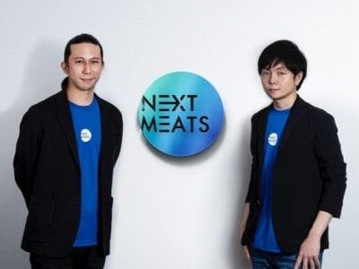 NextMeats