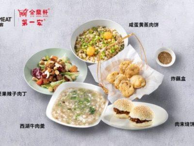 中國Beyond Meat與餐廳合作
